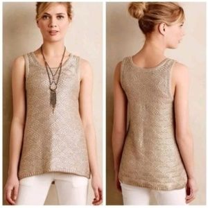 Moth l Anthropologie Gold Metallic Sweater Tank
